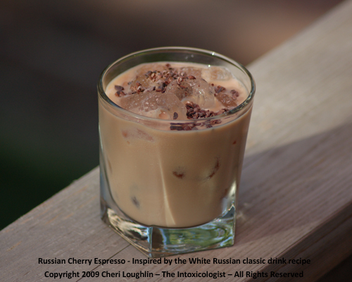 Russian Cherry Espresso - copyright Cheri Loughlin